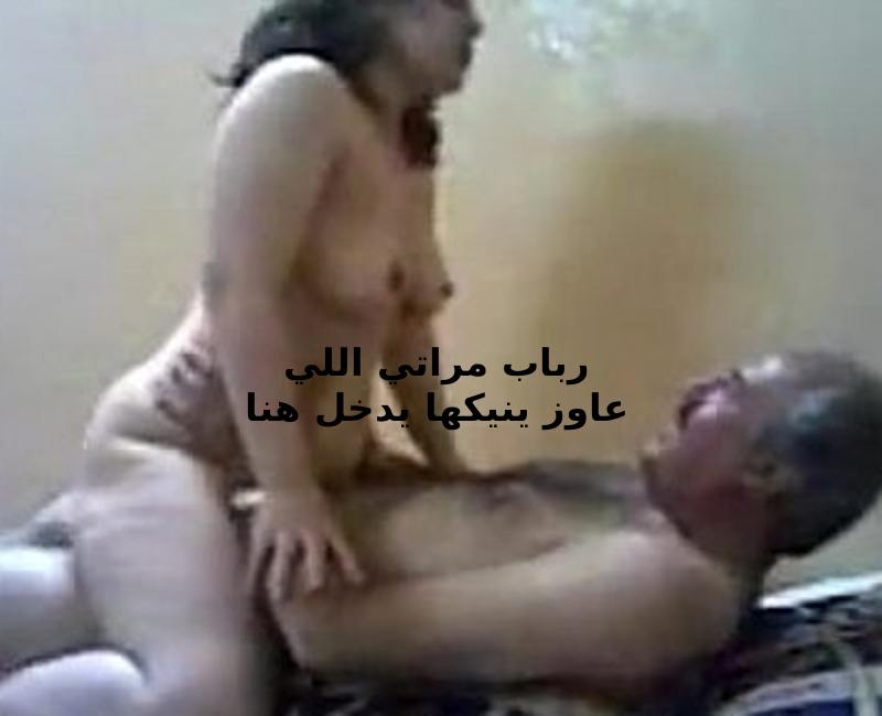 افلام سكس رباب حصري علي سكس مصري نار